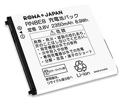 MR04LNバッテリー