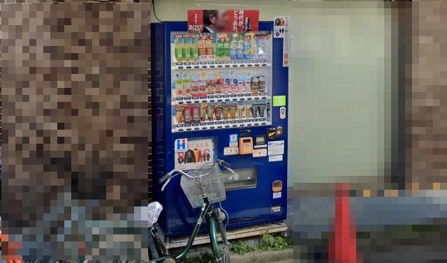 アサヒ自動販売機