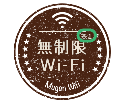 Mugen WiFiはデータ&速度制限なし