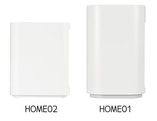 HOME02と01 側面サイズ比較