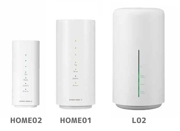 HOME02 サイズ比較