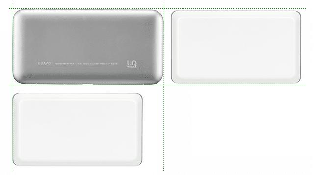 WX06とW06背面デザイン比較