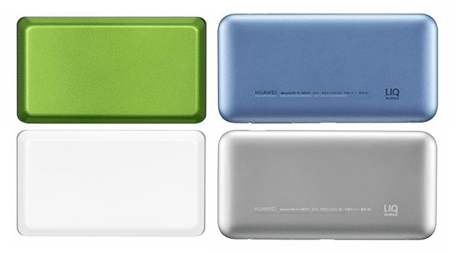 WX06とW06の裏面カラー