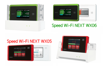 WX06とWX05 記事上画像