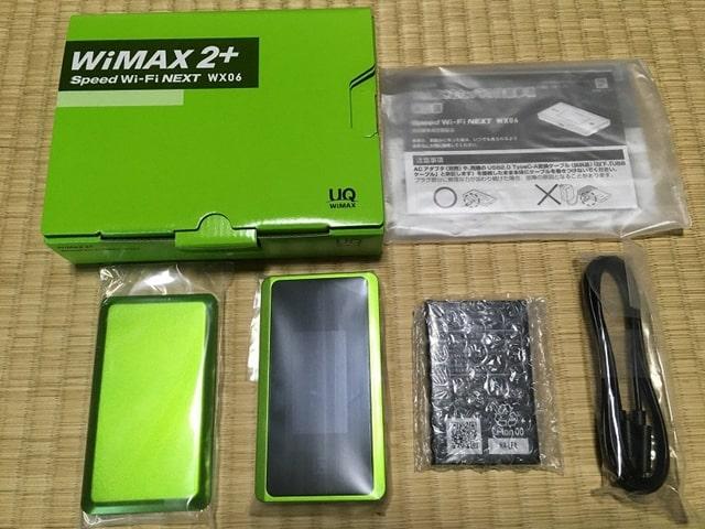 WX06の付属品全部