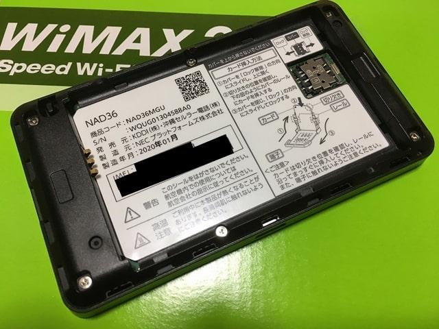 WX06の内部