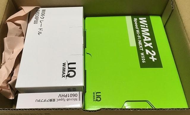 WX06梱包を開封