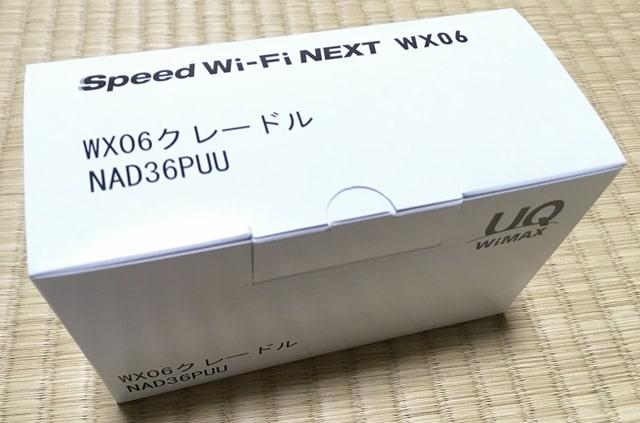 WX06クレードルの箱