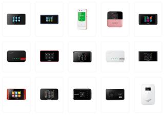 ワイモバイルポケットWi-Fi比較 アイキャッチ画像