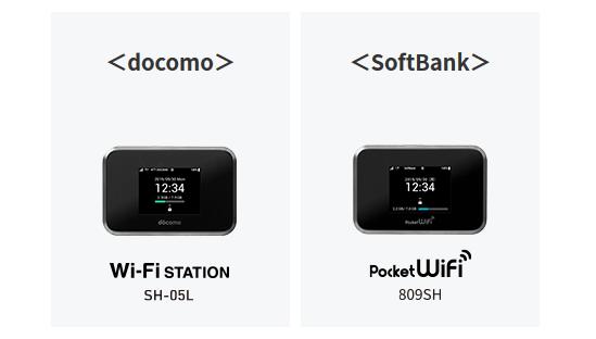 ドコモSH-05Lとソフトバンク809SH