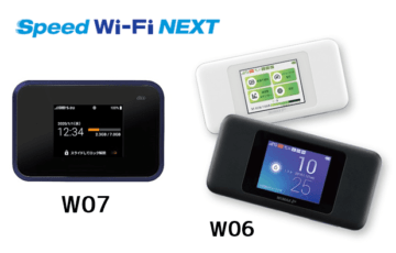 W07とW06比較 記事上画像