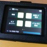 WiMAXのデータ通信量 アイキャッチ画像
