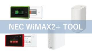 NEC WiMAX2+ TOOL