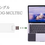 GH-UDG-MCLTEC