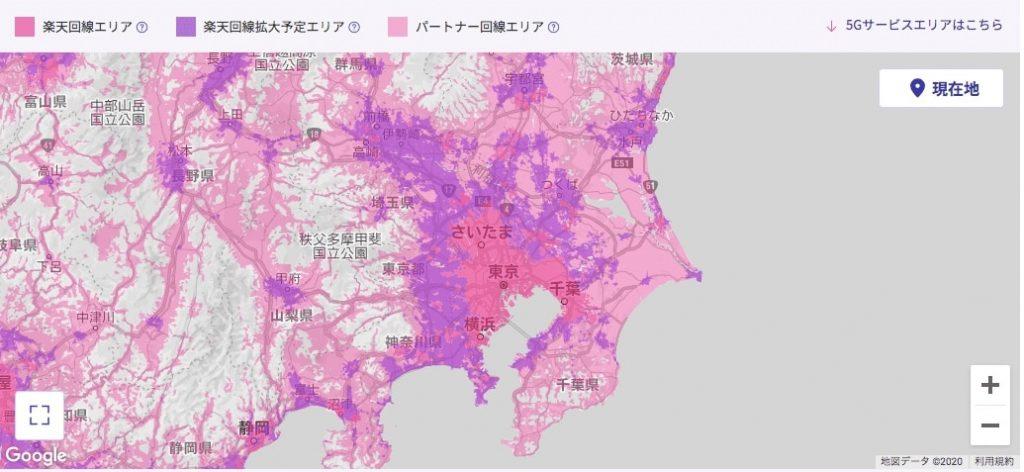楽天アンリミットのエリアマップ