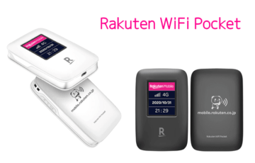 楽天 WiFi Pocket
