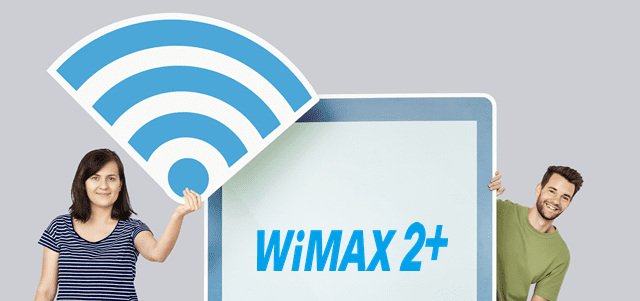 WiMAX端末の楽天アンリミテッド対応状況