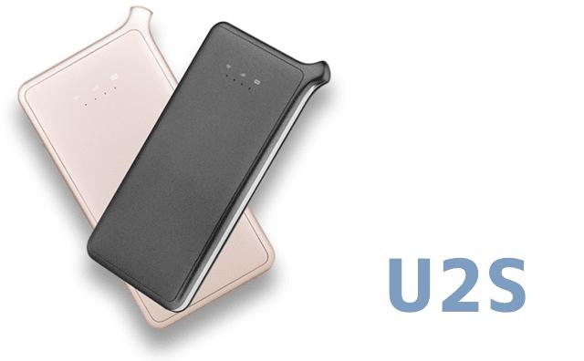 おてがるWi-Fiのレンタル端末U2S