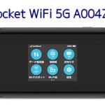 Pocket WiFi 5G A004ZT アイキャッチ画像