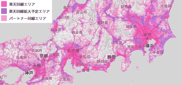 東名阪の楽天アンリミット対応エリア