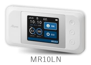 MR10LN アイキャッチ画像
