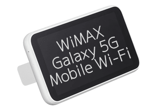 Galaxy 5G Mobile Wi-Fi アイキャッチ画像