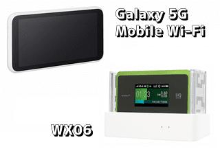 Galaxy 5G Mobile Wi-FiとWX06比較 アイキャッチ画像