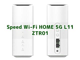 Speed Wi-Fi HOME 5G L11 ZTR01
