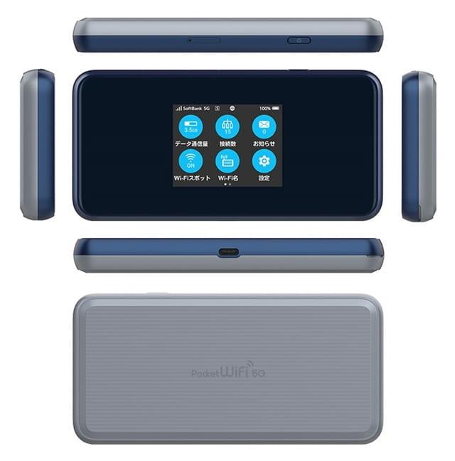 pocketwifi-5g-a102ztの本体デザイン