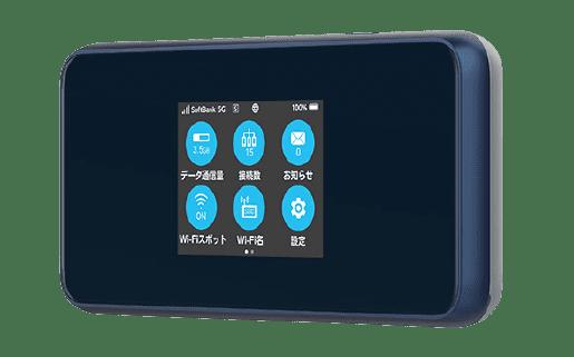 Pocket WiFi 5G A102ZTの機能