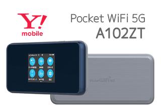 Pocket WiFi 5G A102ZT